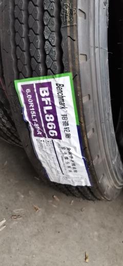 邦驰 6.00R15-8PR 中长途(中短良路) 全轮位 标载 全钢无内胎