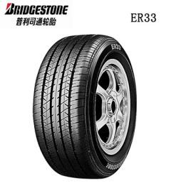 普利司通235/45R18-ER33-94Y M+S