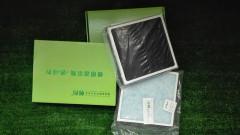 绿肺雾霾滤清器(LF-CC-010-T)