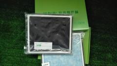 绿肺除甲醛吸附异味(LF-GMC-010-T)