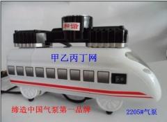 充气泵(双缸2205)