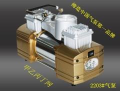 充气泵(双缸2203) 香槟金、宝石蓝、银灰 香槟金、宝石蓝、银灰