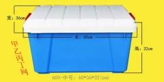 储物箱600 黑色、枫叶红、柠檬黄、天蓝色、草绿色、 黑色、枫叶红、柠檬黄、天蓝色、草绿色、