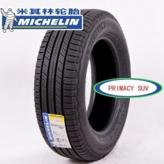 米其林 225/65R17 102H PRIMACY SUV 旅悦