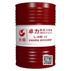 长城卓力L-HM46高压高清抗磨液压油16kg