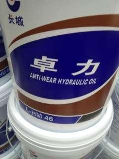 长城润滑油46号高压高清抗磨液压油,原厂原装正品