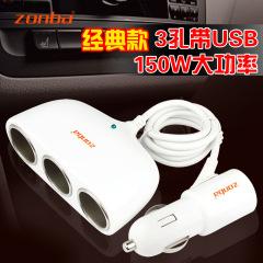 中百车载充电器 汽车点烟器USB智能快充插头一拖三多功能手机车充 白色