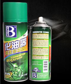 保赐利化油器清洗剂车用气门喷油嘴化清剂机械去油污除积碳清洁剂