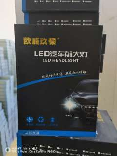 欧维玖顿led 360℃调光型 聚光 高亮型led h1 h4 h7 h11 9005 9012 h3 9006