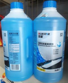 蓝星   玻璃水   冰点-40度  2L*8瓶