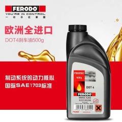 菲罗多原装进口DOT4刹车油汽车专用碟刹油制动液1L  15桶起包邮
