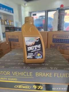 车为刹车油 DOT4 合成型 800g 1箱20瓶 适用于奔驰,宝马,奥迪,大众,丰田,现代等