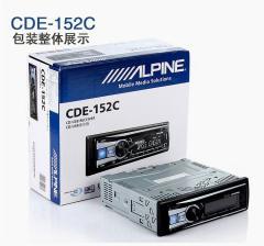 阿尔派alpine CDE-152C USB/IPOD/IPHONE 3组功放CD主机汽车车载主机