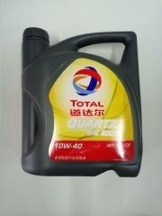 道达尔汽机油 4000 API SL/CF 10W40 4/4L (4瓶/件)