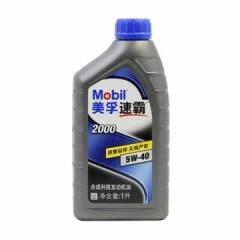 美孚润滑油 速霸2000 SN/5W-40 1L(12桶/箱)