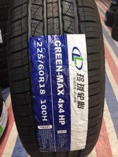 玲珑轮胎 225/60R18 100H 4X4HP 19年新货 19年