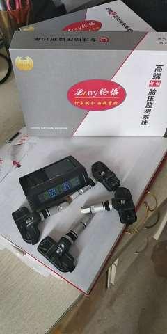 轮语胎压检测器X9