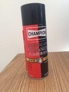 冠军化油器清洗剂450ML (132元/件,每件24瓶)
