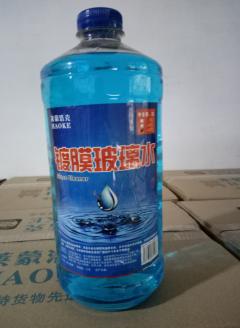 -40度防冻玻璃水一件12瓶 一件85元