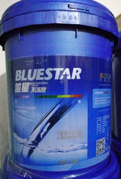 蓝星防冻液不冻液18KG -40℃