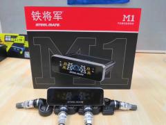 铁将军内置胎压监测M1
