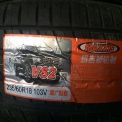 玛吉斯235/60R18 VS2 103V