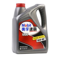 美孚润滑油 速霸1000 汽油发动机油 SN 10W-40 4L 6壶/箱