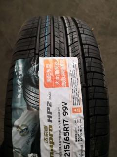 韩泰轮胎215/65R17 RA33 途观原配