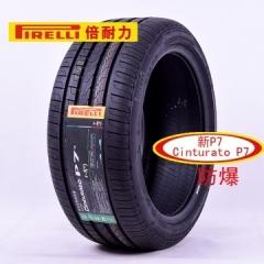 倍耐力轮胎225/40R18 92Y 新P7 R-F *防爆
