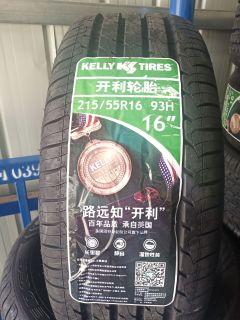 开利轮胎  215/55R16  93H  A08
