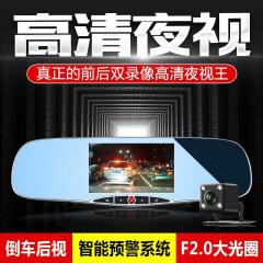 安培A501HD高清夜视记录仪