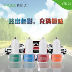 雅知达3.1A快速充电YZD-01