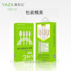 雅知达三合一充电线 YZD-S7