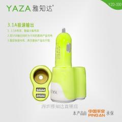 雅知达3.1A快速充电器 YZD-330