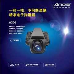 安培A300 隐藏电子狗记录仪