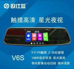 5寸高清夜视触摸记录仪 V6