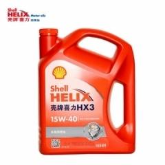 壳牌润滑油 红壳 SL/15W-40 4L(4桶/箱)