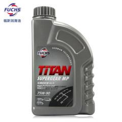 福斯 齿轮油 GL 75W90 1L (12桶*箱)