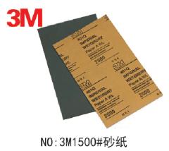 3M1500#砂纸