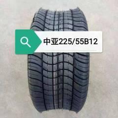 中亚225/55B12