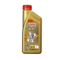 嘉实多 极护 全合成机油 5W-30 SN 1L